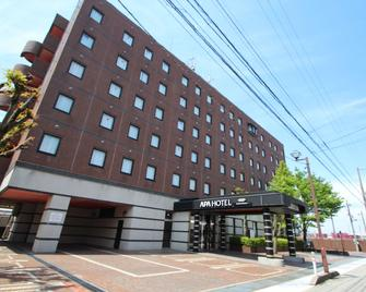 APA Hotel Uozu-Ekimae - Uozu - Будівля