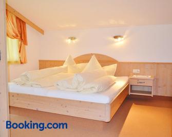 Pension Essbaum - Walchsee - Bedroom