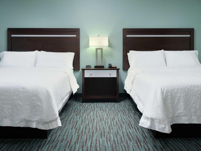 Hampton Inn Chattanooga West/Lookout Mountain, TN - Chattanooga - Makuuhuone