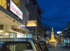 Chiangrai Hotel - Cziang Raj - Widok na zewnątrz