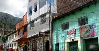 Hotel El Eden de Adan y Eva - Andahuaylas