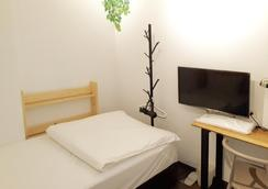 Lütel Hotel Taoyuan Airport Mrt A18 Hsr - Dayuan - Schlafzimmer