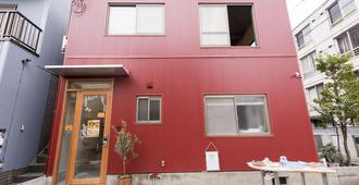 Grapehouse Koenji - Hostel, - Caters To Women - Tokio - Edificio
