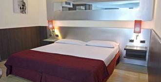 拉加內利酒店 - 羅馬 - 羅馬 - 臥室