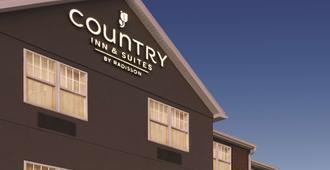 Country Inn & Suites by Radisson, Dubuque, IA - Dubuque