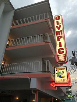 Olympic Island Beach Resort - Wildwood Crest - Rakennus