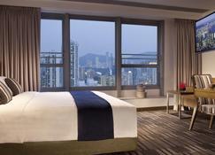 Somerset Victoria Park Hong Kong - Hongkong - Soveværelse