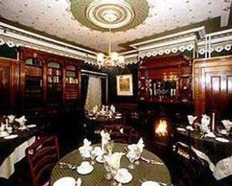 Blomidon Inn - Wolfville - Restaurant