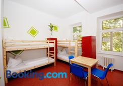 Westend City Hostel - Vienna - Bedroom