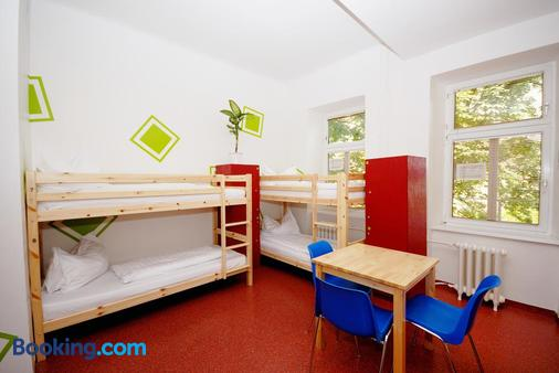 Westend City Hostel - Vienna - Phòng ngủ