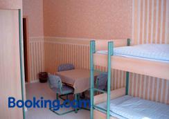 Ib Internationales Gästehaus - Jena - Bedroom