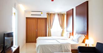 Nrv Place - Bangkok - Bedroom