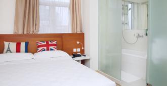 Ole Tai Sam Un Hotel - Macao