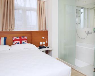 Ole Tai Sam Un Hotel - Macau - Bedroom