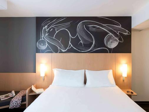 Ibis La Rochelle Centre Historique - La Rochelle - Phòng ngủ