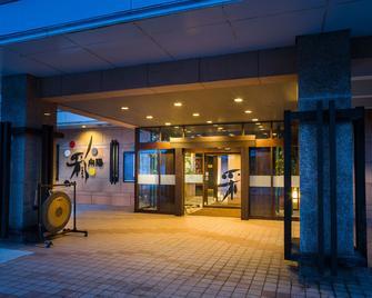 Irodori-Koyo - Komono - Gebäude