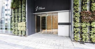 Shibuya Stream Excel Hotel Tokyu - Tokyo - Toà nhà