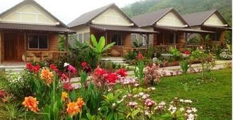 Atmaland Resort - Кеп - Вид снаружи
