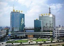 Yindu Hotel Yiwu - Yiwu - Outdoors view