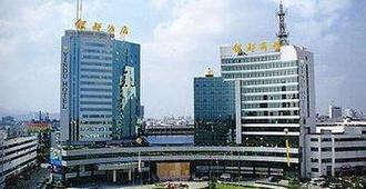 Yindu Hotel Yiwu - Yiwu - Vista del exterior