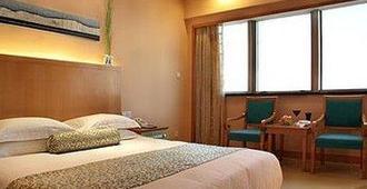 Yindu Hotel Yiwu - Yiwu
