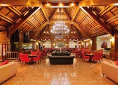 Intercontinental Hotels Mzaar (Mountain Resort & Spa) - Kfardebian - Lounge