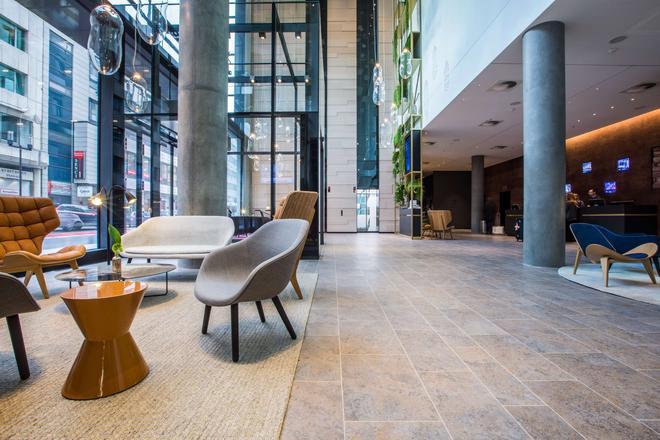 Radisson Blu Hotel, Mannheim - Mannheim - Lobby