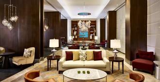 Hyatt Regency Istanbul Atakoy - Istanbul - Lounge