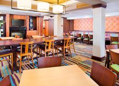 Fairfield Inn & Suites by Marriott Jonesboro - Jonesboro - Ravintola