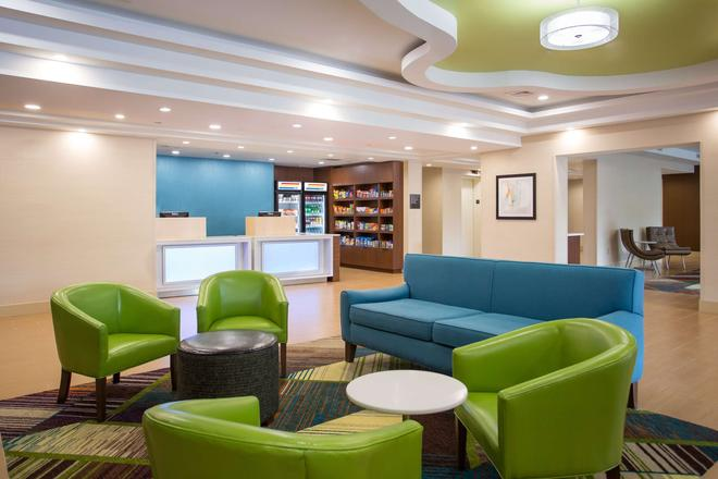 Best Western Plus North Shore Hotel - Danvers - Lounge
