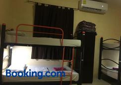 拉埃爾米塔青年旅舍 - 梅利達 - 梅里達 - 臥室