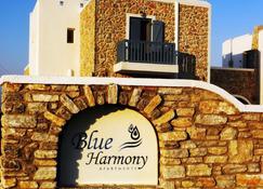 Blue Harmony Apartments - Plaka - Gebäude