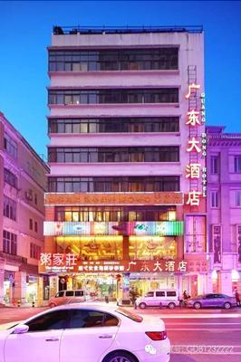 Guang Dong Hotel - Cantón - Edificio
