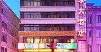 Guang Dong Hotel - Guangzhou - Building