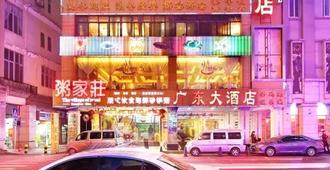Guang Dong Hotel - Kanton - Rakennus
