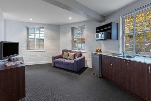 Leisure Inn Penny Royal Hotel & Apartments - Launceston - Bar