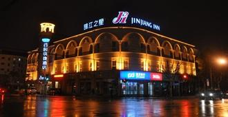 Jinjiang Inn Shanghai Expo Park Pusan Road - Shanghai - Building