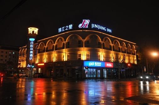 Jinjiang Inn - Shanghai Expo Park Pusan Road - Shangai - Edificio