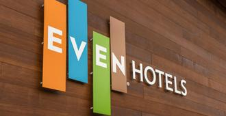 Even Hotels Ann Arbor - Ann Arbor