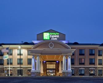 Holiday Inn Express & Suites Hays - Хейс - Здание