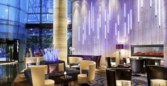 Sofitel Nanjing Galaxy Suning - Nanjing - Lounge