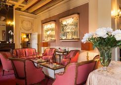 Château De Beaulieu Magnolia, The Originals Relais - Joué-lès-Tours - Lounge