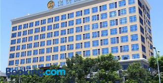 JI Hotel Shanghai Hongqiao International Exhibition Center - เซี่ยงไฮ้