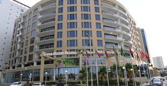 Gulf Suites Hotel Amwaj - Muharraq