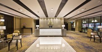 Ambassador Transit Hotel Terminal 3 - Singapore - דלפק קבלה
