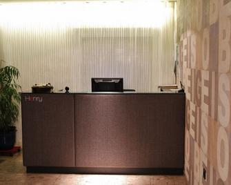 Hotel Henry - Dreieich - Front desk