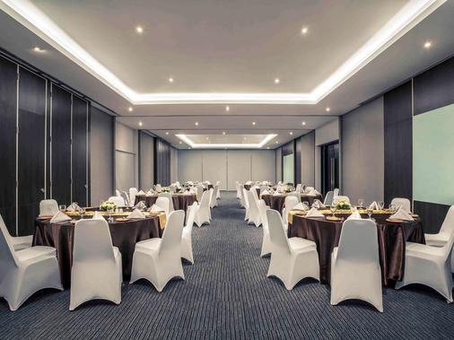 雅加達西基尼美居酒店 - 雅加達 - 宴會廳