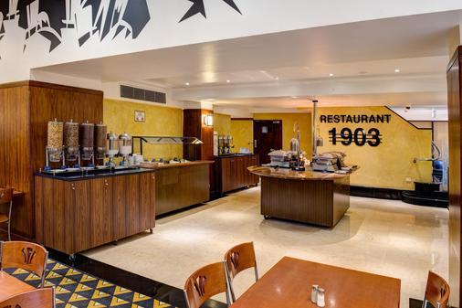 Great Southern Hotel Sydney - Sydney - Buffet