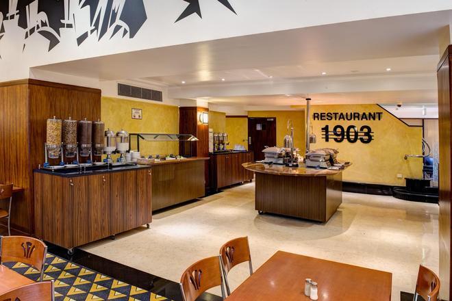 Great Southern Hotel Sydney - Σίδνεϊ - Μπουφές