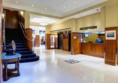 Great Southern Hotel Sydney - Sydney - Reception